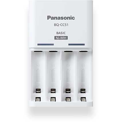 Panasonic Eneloop BQ-CC51 pikalaturi