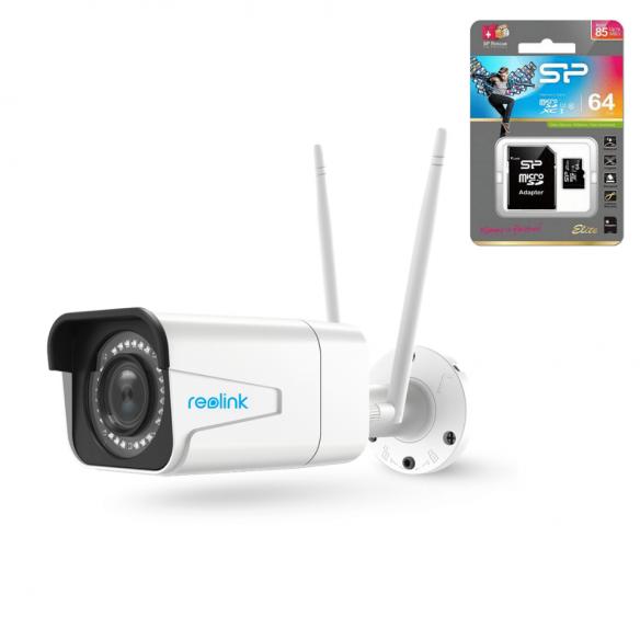 Reolink RLC-511W 5MP langaton kamera ulkokäyttöön + 64GB muistikortti