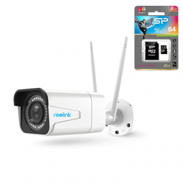 Esittelylaite: Reolink RLC-511W 5MP langaton kamera ulkokäyttöön + 64GB muistikortti