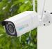 Reolink RLC-511W 5MP langaton kamera ulkokäyttöön